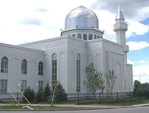 Baitun Nur Mosque - Image: Ahmadiyya Mosque 05a