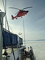 Air Station Traverse City hoist training with Cutter Katmai Bay 140205-G-ZZ999-001.jpg