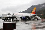 Airbus A319 of Royal Bhutan Airlines.jpg