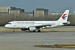 Airbus A320-214 'B-6010' China Eastern Airlines (46835131324).jpg