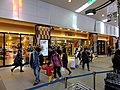 Akita Station department store Topico 20170401.jpg