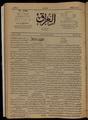 Al-Iraq, Number 249, March 24, 1921 WDL10345.pdf