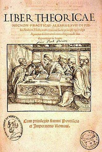 Al-Zahrawi - Frontispiece of the Latin translation of Al-Zahrawi's Kitab al-Tasrif.