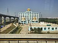 Ala Hazrat Haj House, Ghaziabad.jpg