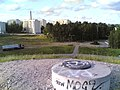Alakiventie - panoramio (10).jpg