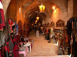 Aleppo Khan Shuneh