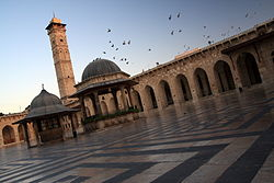 Aleppo inside the Great mosque.jpg