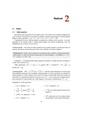 Algebra2 radicali.pdf