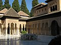 Alhambra - Patio de Leones - Status 2012.jpg