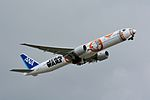 All Nippon Airways, Boeing 777-300ER JA789A 'BB-8 livery' NRT (25984658984).jpg
