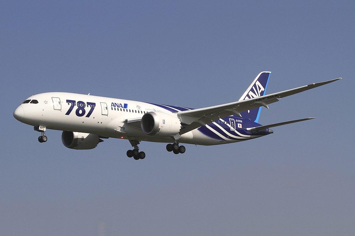 1200px-All_Nippon_Airways_Boeing_787-8_D