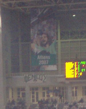 "Fragiskos Alvertis - Giant portrait of ""Fragi"" on Nikos Galis Olympic Indoor Hall's roof"