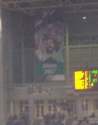 "Fragiskos Alvertis - Giant portrait of ""Fragi"" on Nikos Galis Olympic Indoor Hall's roof"