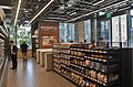 Amazon Go at Madison Centre (42589251230).jpg