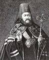 Ambrosius of Moscow.jpg
