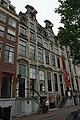 Amsterdam - Herengracht 370 en 368.JPG