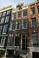 Amsterdam - Prinsengracht 73.JPG