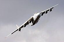 Cargo airline - Wikipedia