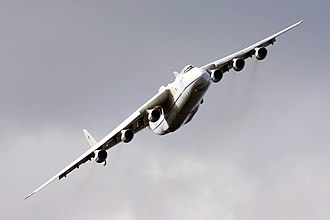 Cargo airline - The An-225, world's largest aircraft, also used by Antonov Airlines, a Ukrainian cargo airline