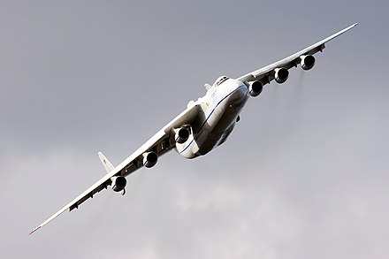The Antonov An-225 Mriya has the largest wingspan of any aircraft in operational service. An-225 Mriya.jpg