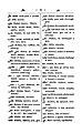 Anarabicenglish00camegoog-page-106.jpg