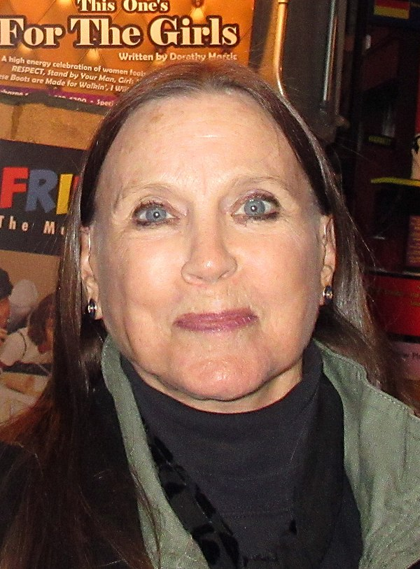 Photo Ann Reinking via Wikidata