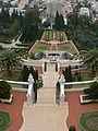 Another photo of Bahia Gardens.JPG