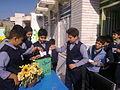 Ansar Elementary school - Nishapur 12.jpg