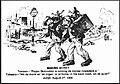 Anti-Italian cartoon published in Judge magazine, 1904.jpg