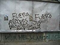 Anti-Semitic Graffiti in San Pedro Sula.JPG