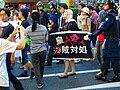 Anti-Yasukuni Shrine Demonstration by Hantenren-5.JPG