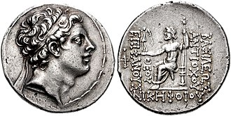 Daniel's final vision - Coin of Antiochus IV Epiphanes. The reverse shows Zeus(King of the Gods) enthroned  carrying the Goddess Nike(Victory).