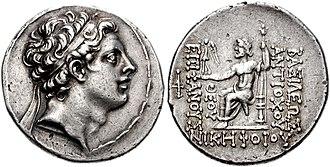 Antiochus IV Epiphanes - Image: Antiochos IV Epiphanes