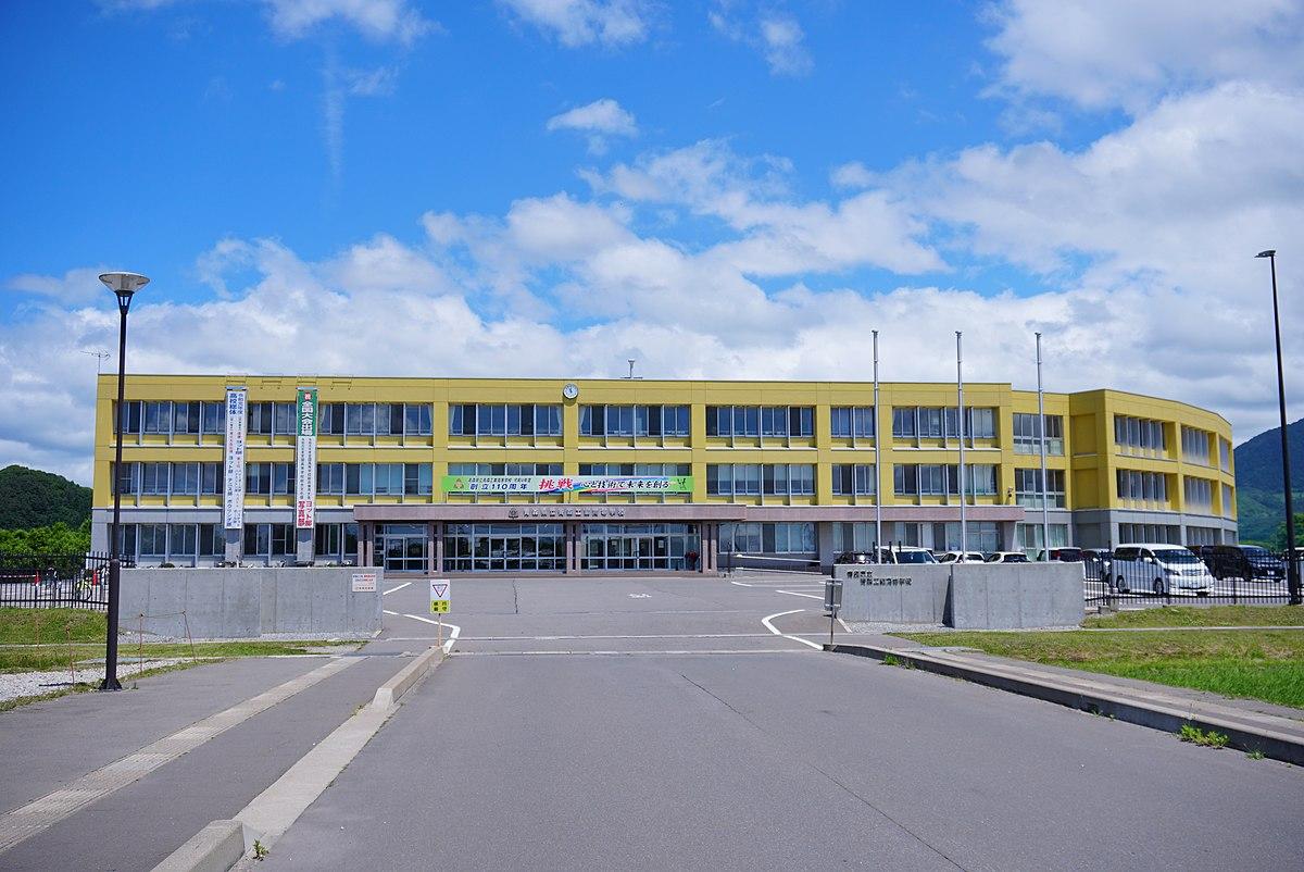 青森工業高等学校