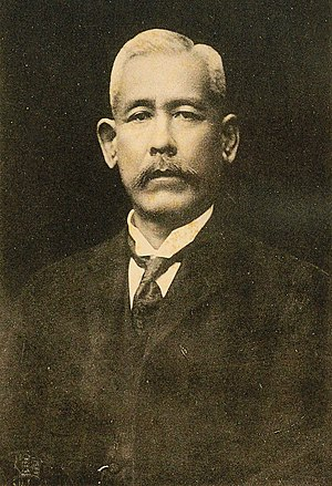Baron Aoyama Tanemichi, a medical scientist and doctor in the Meiji period Aoyama Tanemichi.jpg