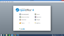 Apache OpenOffice 4.1.2 in Windows 8.1.png