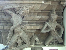Gandharva Tantra Pdf