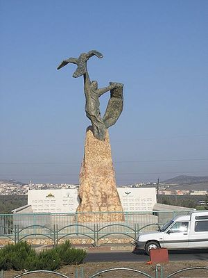 Arab citizens of Israel - A monument to residents of Arraba killed in the Arab-Israeli conflict