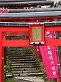 Architectural Detail - Koyasan - Japan - 03 (47950066718).jpg