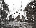 Arco de Triunfo Alfonso XIII.jpg