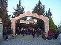 Arco en la Iglesia del Cristo de las Injurias Venados S L P - panoramio.jpg