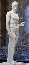 anonymous: Ares Borghese