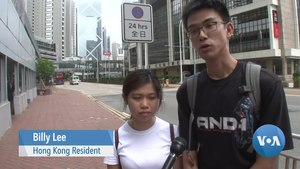 File:As Beijing Closes In, Many Hong Kongers Eye The Exits.webm