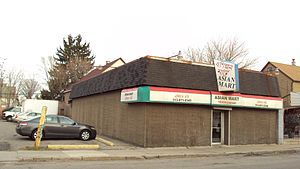 Bangladeshi Americans - Asian Mart in Hamtramck, Michigan in Metro Detroit