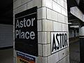 Astor Place IRT 011.JPG