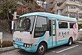 Atami City Library bookmobile ac.jpg