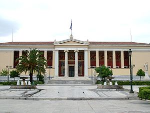 The main building of the National and Kapodist...