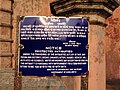 Atia Mosque 5.jpg
