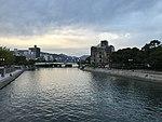 Atomic Bomb Dome and Motoyasugawa River from Motoyasubashi Bridge.jpg