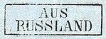 Aus Russland marking on Russian mail - type RY6.jpg